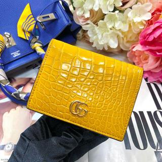 Gucci - GUCCI グッチ マーモント 財布 ミニウォレット クロコ イエロー 黄色