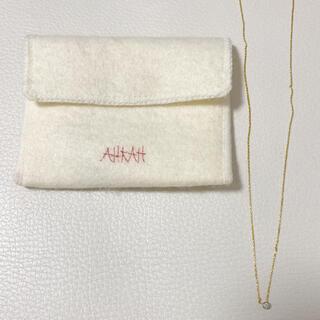 AHKAH - 【送料無料】AHKAHダイヤネックレス♡
