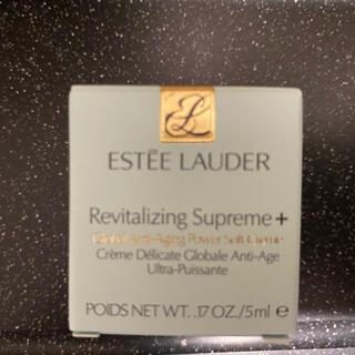 Estee Lauder - エスティーローダー シュープリームプラストータルクリーム