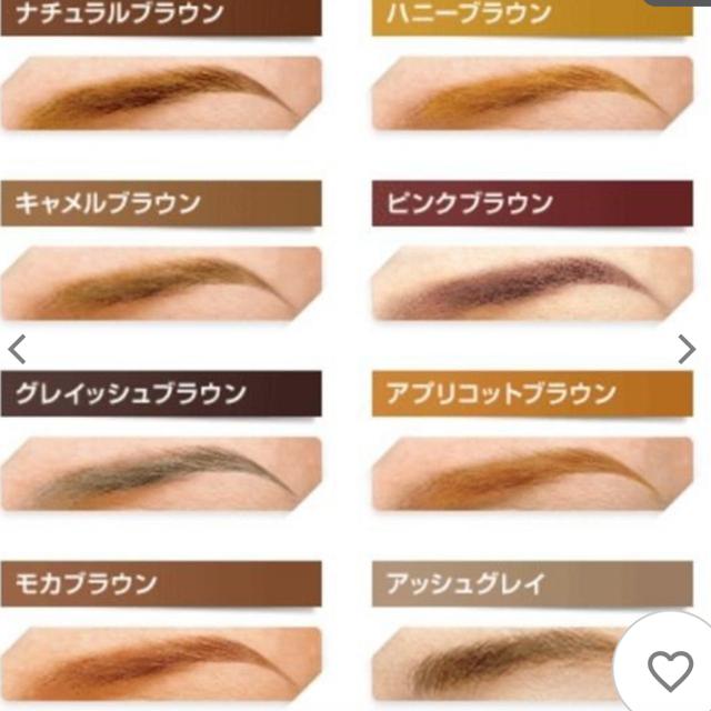noevir(ノエビア)のサナ エクセル アイブロウ PD05 グレイッシュブラウン コスメ/美容のベースメイク/化粧品(アイブロウペンシル)の商品写真