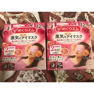 カオウ(花王)の5/18発送予定 花王 めぐりズム ローズの香り 2箱 24枚(アロマグッズ)