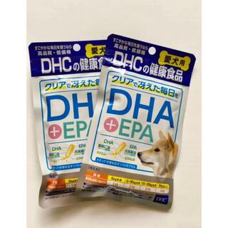 犬用 国産 DHA+EPA(犬)