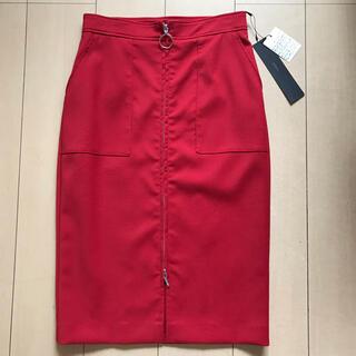 BOSCH - タグ付き新品 ボッシュ ジップタイトスカート