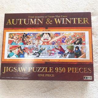 ONE PIECE ワンピース展 パズル 950 AUTUMN&WINTER(その他)