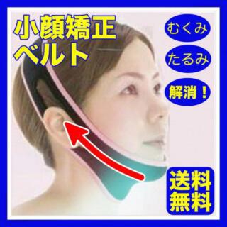 28 小顔マスク 小顔ベルト 小顔矯正 リフトアップ いびき防止 人気 おすすめ(エクササイズ用品)