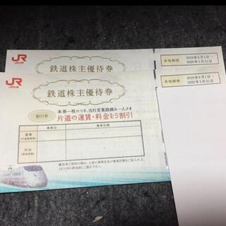 ジェイアール(JR)のJR九州 株主優待券 2枚(鉄道乗車券)