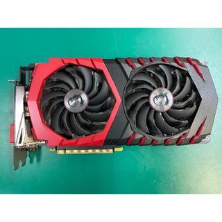 【グラボ】GeForce GTX 1080 GAMING X 8GB (1)