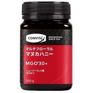 コンビタ マヌカハニー 500g 2個セット(調味料)
