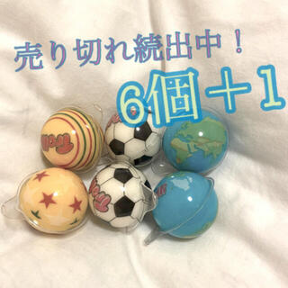 地球グミ 宇宙グミ サッカーボールグミ 韓国 ASMR(菓子/デザート)