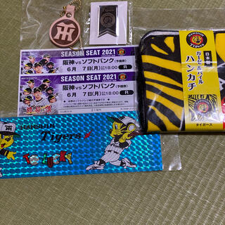 阪神タイガースグッズ(野球)
