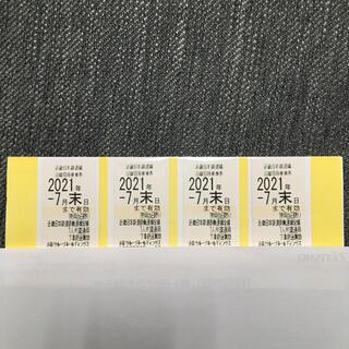 近鉄 株主優待乗車券 4枚 21.7月末期限 (鉄道乗車券)