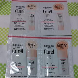 キュレル(Curel)のキュレル BBクリーム・BBミルク(サンプル/トライアルキット)
