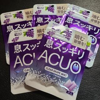 ガム ACUO パウチタイプ5袋セット(菓子/デザート)