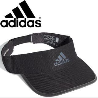 アディダス(adidas)のアディダスサンバイザー 新品(その他)