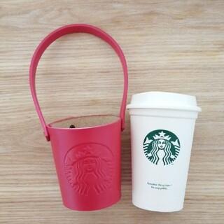 Starbucks Coffee - 【未使用】STARBUCKS カップホルダー&リユーザブルカップ