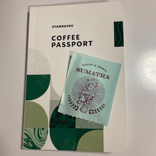 スターバックスコーヒー(Starbucks Coffee)のスタバコーヒーパスポート(その他)