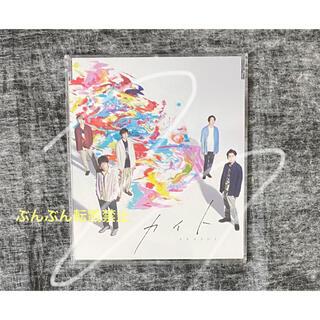 アラシ(嵐)の嵐 CD シングル カイト 通常盤 (ポップス/ロック(邦楽))
