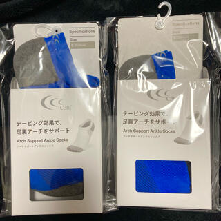 C3fit - 【定価3,080円】新品C3fit シースリーフィット ソックス 22 23.5