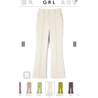 GRL - GRL グレイル フロントタックフレアパンツ