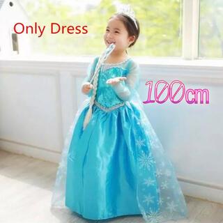 ディズニー(Disney)の☆アナと雪の女王 エルサ風の子供用  ドレス 100㎝(ワンピース)