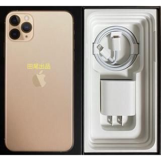 Apple - アップル純正 iphone11pro、11promaxの18W充電器セット