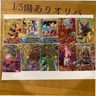 ドラゴンボール - ドラゴンボールヒーローズ 1/5傷あり200円オリパ