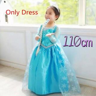ディズニー(Disney)の☆アナと雪の女王 エルサ風の子供用  ドレス 110㎝(ワンピース)