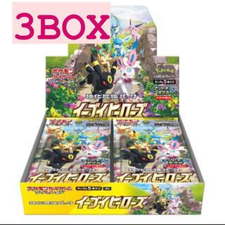 強化拡張パック イーブイヒーローズ3BOX