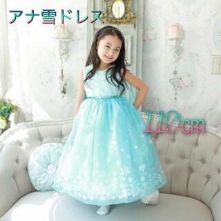ディズニー(Disney)の♡アナと雪の女王 エルサ風の子供用  プリンセスドレス ♡110㎝(ワンピース)