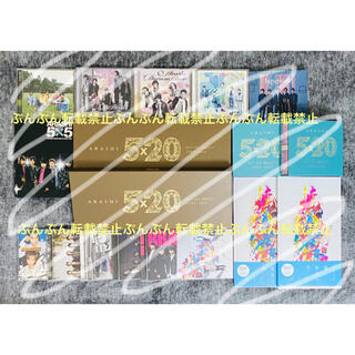 アラシ(嵐)の嵐 CD アルバム シングル 18点(ポップス/ロック(邦楽))