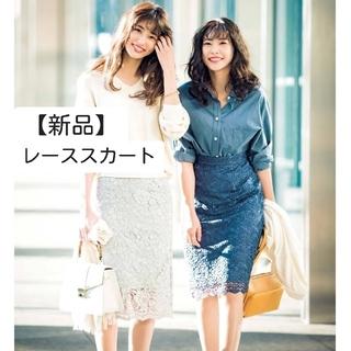 GU - 【新品】佐野ひなこさん着用 GU 総レースタイトスカート S リランドチュール