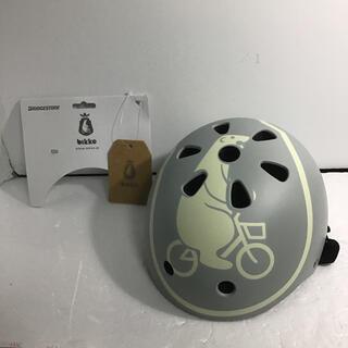 ブリヂストン(BRIDGESTONE)のブリヂストン(BRIDGESTONE)bikke キッズヘルメット(ヘルメット/シールド)