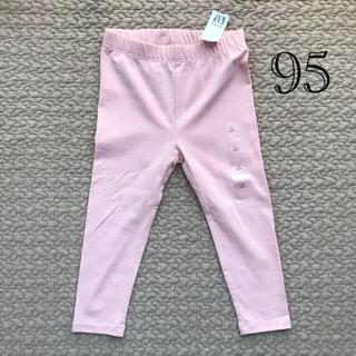 babyGAP - babyGAP レギンス パンツ ズボン