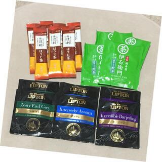 コスメキッチン(Cosme Kitchen)の【お試しセット】◆お茶/紅茶など 20点◆(茶)