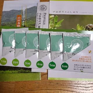 ヤマダヨウホウジョウ(山田養蜂場)のプロポリス300(サンプル/トライアルキット)