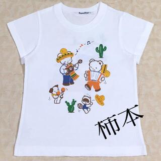 familiar - 新品  familiar       お話しTシャツ    size 100cm