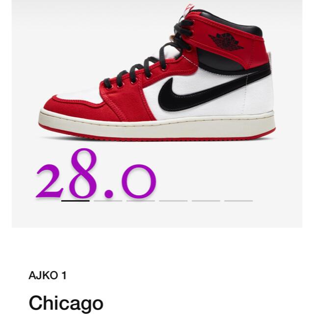 "NIKE(ナイキ)のNIKE AIR JORDAN 1 KO ""CHICAGO"" メンズの靴/シューズ(スニーカー)の商品写真"