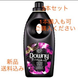 ピーアンドジー(P&G)のアジアンダウニー★ミスティーク 900ml ボトル 3本(洗剤/柔軟剤)