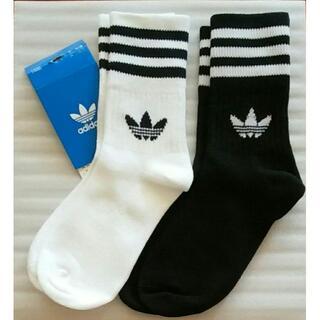アディダス(adidas)のラクマパック No.29 アディダス オリジナルス ソックス 白黒 22〜24㎝(ソックス)