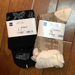 ジーユー(GU)のレディーソックス 靴下2枚セット(ソックス)