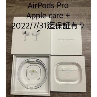 Apple - AirPods pro Apple エアポッズ プロ 正規品 保証有り