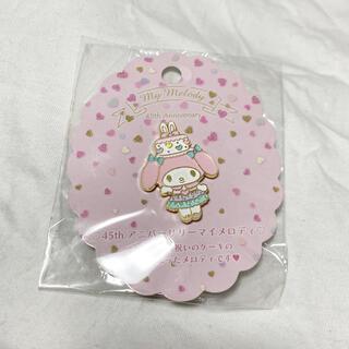 サンリオ - ♡マイメロディ 45周年 ピンズ♡