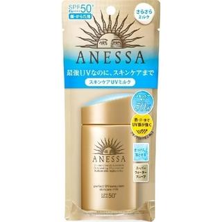 アネッサ(ANESSA)のANESSA パーフェクトUV スキンケアミルク 6本セット(日焼け止め/サンオイル)