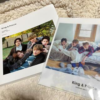Johnny's - King & Prince カレンダー 2020.4~2021.3