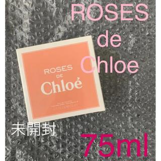 Chloe - ローズドクロエ 75ml