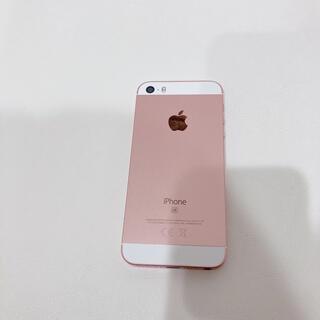 iPhone - iPhoneSE ローズゴールド 32GB SIMフリー