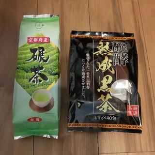 値下げ!熟成黒茶&碾茶 セット(茶)