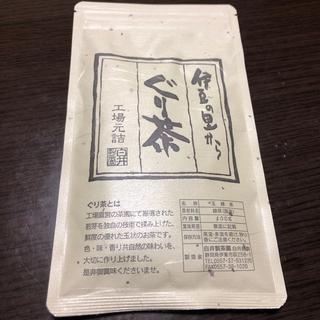 ぐり茶(茶)