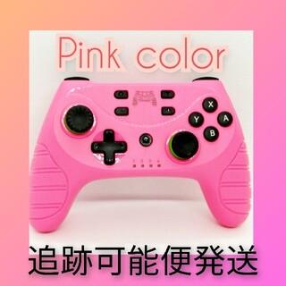 Nintendo Switch - 任天堂スイッチ コントローラ ワイヤレス 大人気カラー 簡単設定!Switch