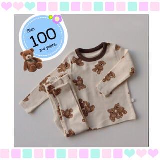 パジャマ ルームウェア くま クマ テディベア 子供服 子ども服 キッズ 100(パジャマ)